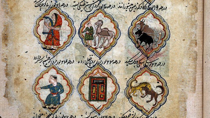 Arabic Lunar Mansions – Manzils
