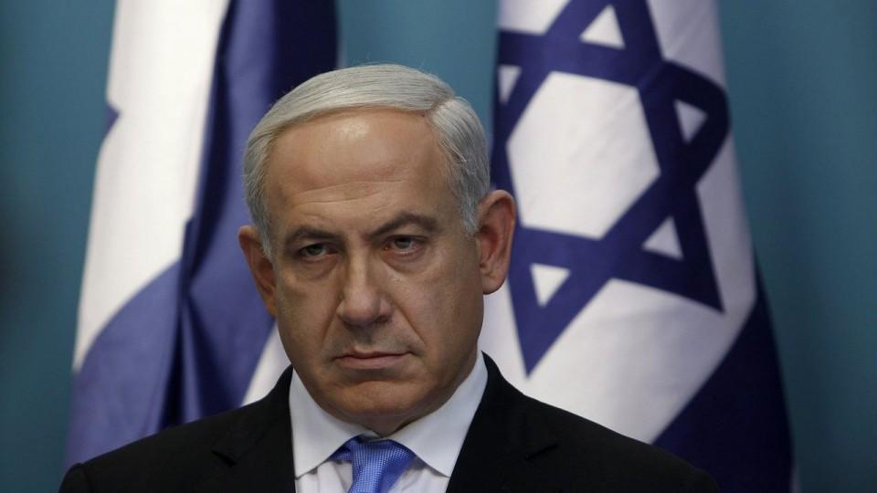 Benjamin Netanyahu Horoscope