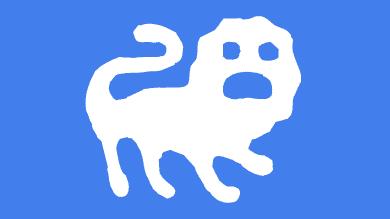Leo Horoscope 2022