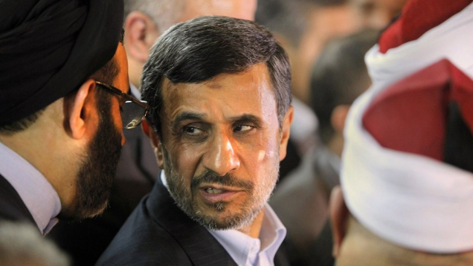 Mahmoud Ahmadinejad Horoscope