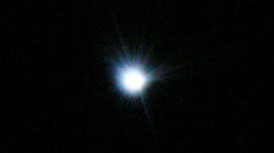 Seginus Star, Gamma Boötis
